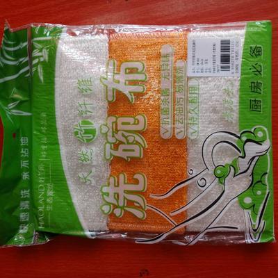 竹纤维洗碗巾