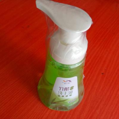 竹醋洗手液